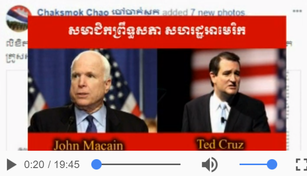 Chao Chaksmok' Open Letter to U.S. Senator #JohnMcCain and #TedCruz