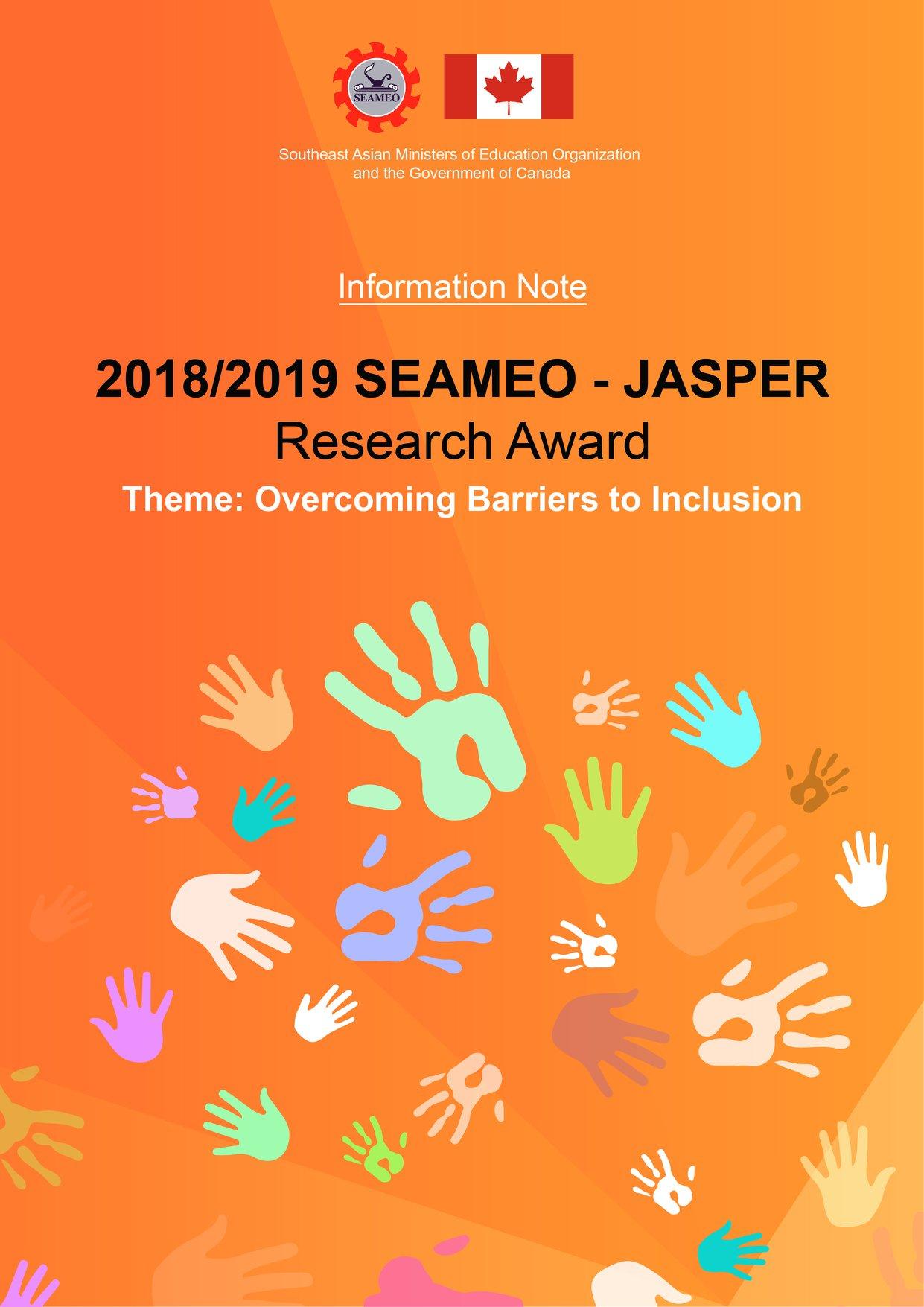 """ការប្រកួតប្រជែងពានរង្វាន់ SEAMEO-Jasper Research Award 2018/2019 ក្រោមប្រធានបទ """"Overcoming Barriers to Inclusion"""""""