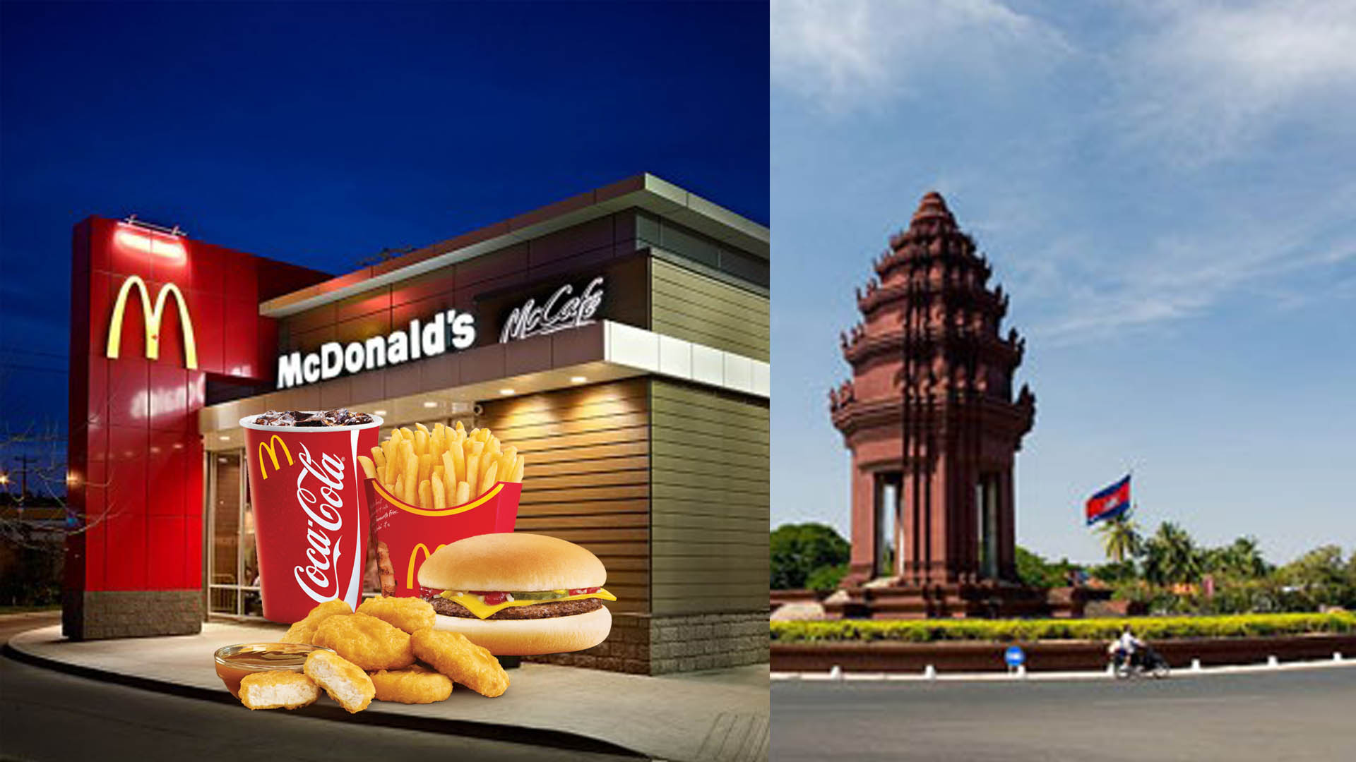 McDonald's លើកហេតុផល៣ធំៗ ថាកម្ពុជាពុំទាន់ស័ក្តិសមនឹងបើកសាខារបស់ខ្លួនបាន