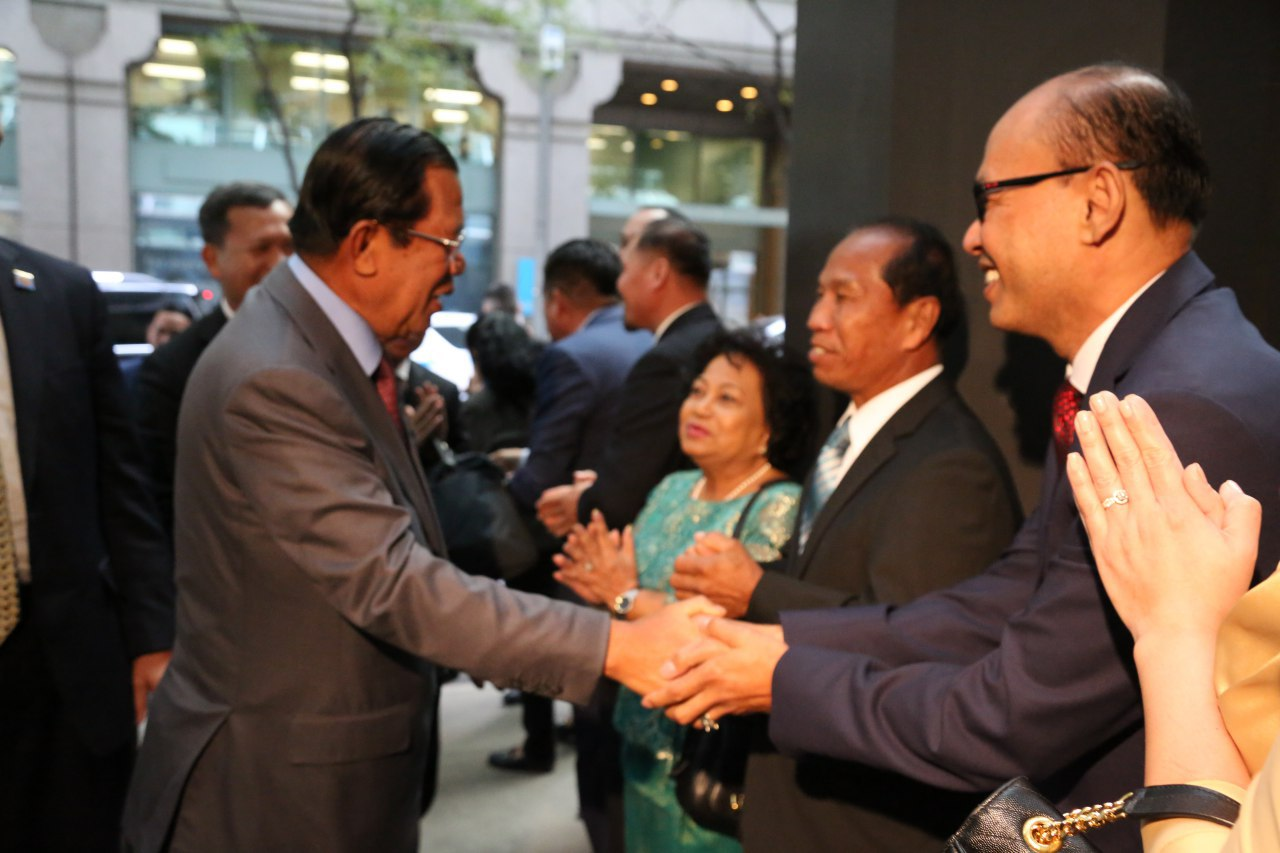 Hun Sen at UN 3