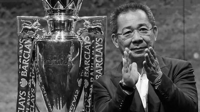 ម្ចាស់ក្លឹប Leicester ជនជាតិថៃទទួលមរណភាពធ្លាក់ឧទ្ធម្ភាគចក្រ