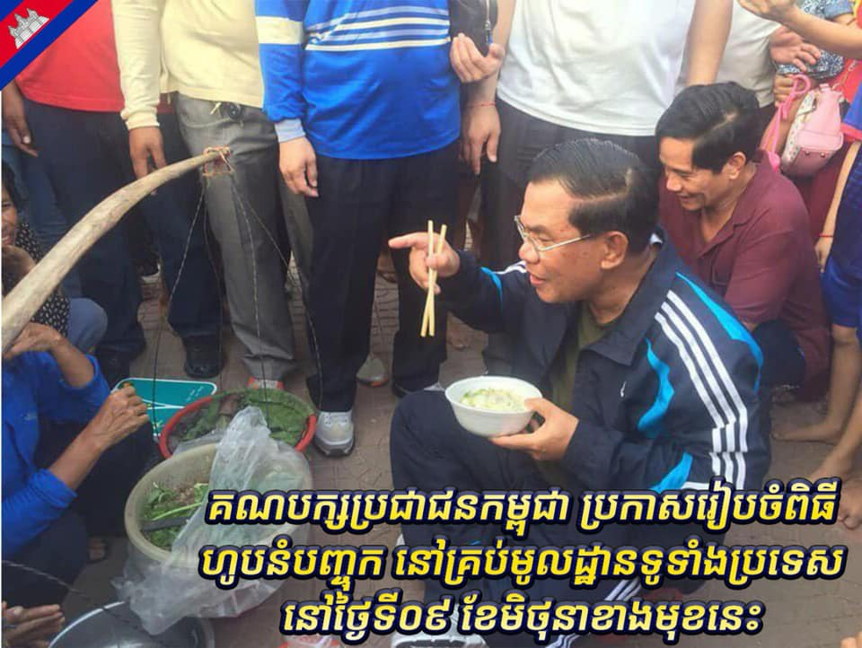 Eating Khmer Noodle for National Solidarity and Unity