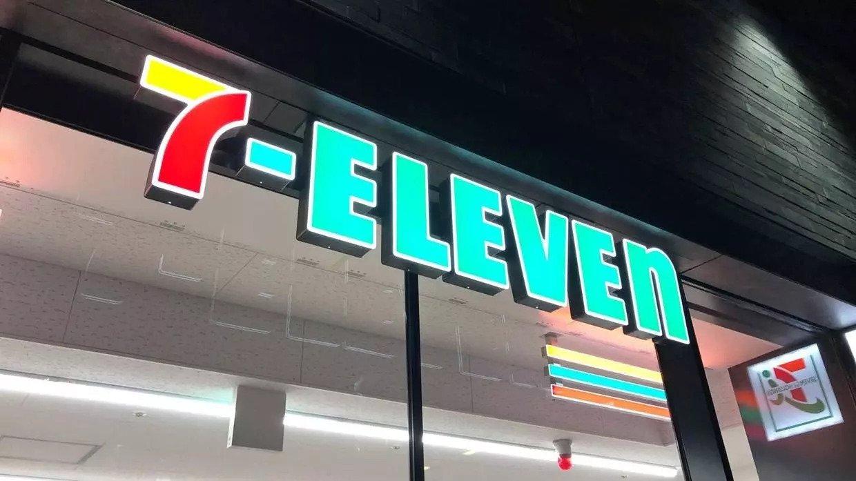 ក្រសួងពាណិជ្ជកម្មថា ការវិនិយោគរបស់ 7-Eleven ជាការបង្កើនទំហំសេដ្ឋកិច្ចកម្ពុជា