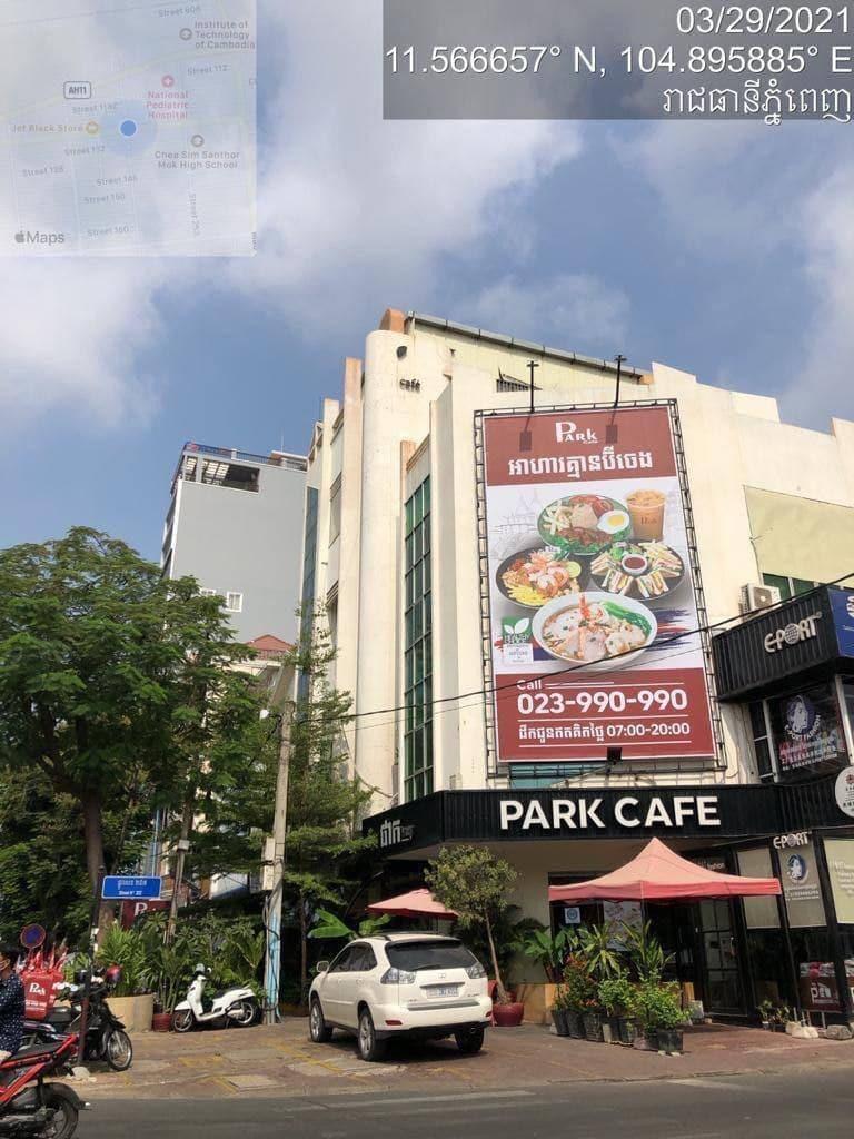 ជូនដំណឹង! អ្នកកើតកូវីដ១៩ ធ្លាប់ទៅហាង Park Café (ក្បែរសាលាសន្ធរម៉ុក) នៅថ្ងៃទី១៧ ខែមីនា, អ្នកសង្ស័យសូមទៅពិនិត្យសំណាក